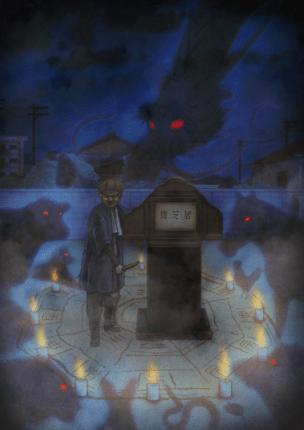 Yami Shibai 9 Episode 2 English Subbed