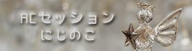 tenshifusen2