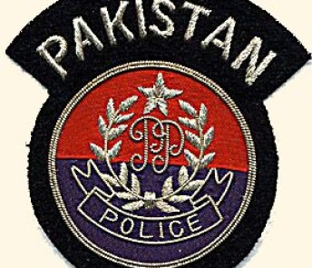 Punjab Police Constable Jobs 2017 Punjab Police Constable Jobs 2017 NTS Test Final Selected Candidates Lists Announced Online Interview Schedule District Wise
