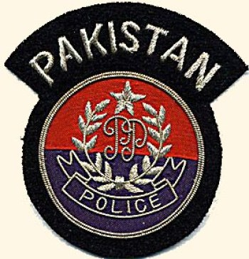 How to Join Punjab Police after Matric, Inter, Graduation