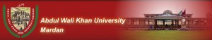 Abdul Wali Khan University Mardan BA BSc Admission Notice 2017 Registration Schedule Eligibility Criteria Last Date