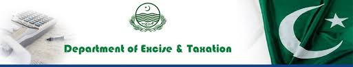 PPSC Exams for Excise and Taxation Inspectors Jobs 2017 Application Form, Result