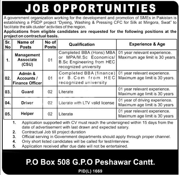 Govt Organization Peshawar Jobs 2014 Admin, Management Eligibility