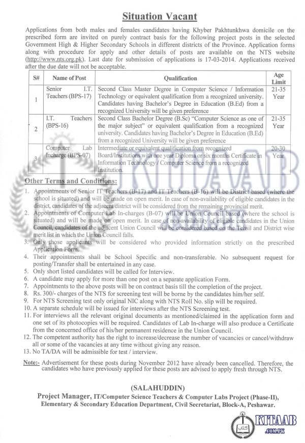 KPK Govt ESE Jobs 2014 NTS Screening Test for IT Based Posts Application Form Registration