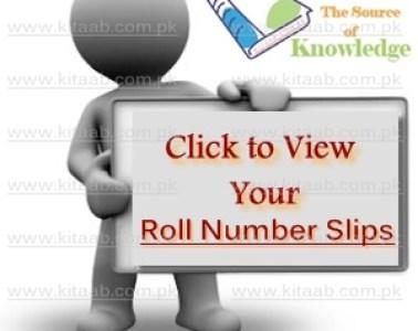 Biserwp Rawalpindi Board Inter 11th 12th Class Roll Number Slips 2017 Download FA/FSc