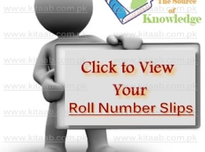 Sargodha Board Inter 11th 12th Class Roll Number Slips 2017 Download FA/FSc