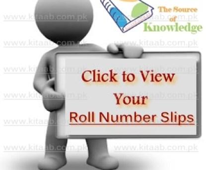 BISEP Peshawar Board Inter 11th 12th FA FSc Roll Number Slips 2017 Download