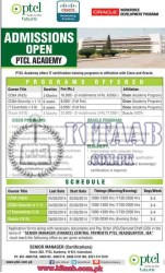 PTCL Academy Admissions Training Program in IT Certification 2014
