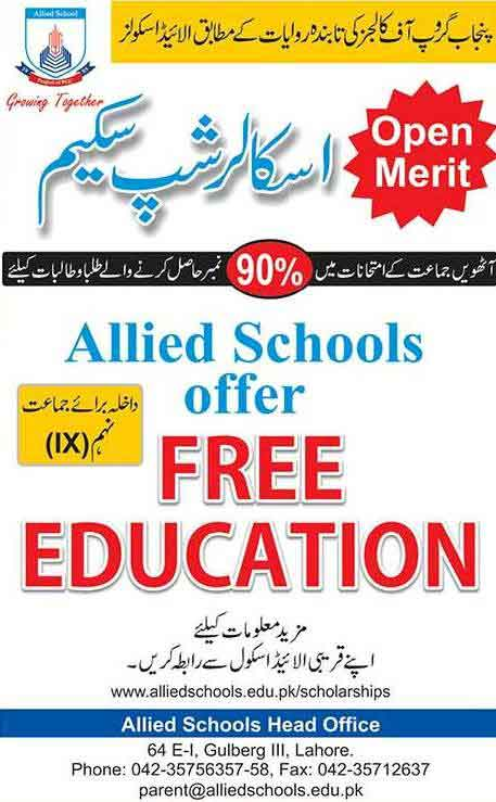 Allied Schools Lahore Offering Scholarship Program 2020 for 9th Class Free Education alliedschool