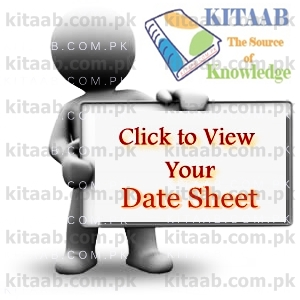 Bise DG Khan Board Supply Date Sheet 9th/10th/11th/12th Class bisedgkhan Inter/Matric Supplementary Exams