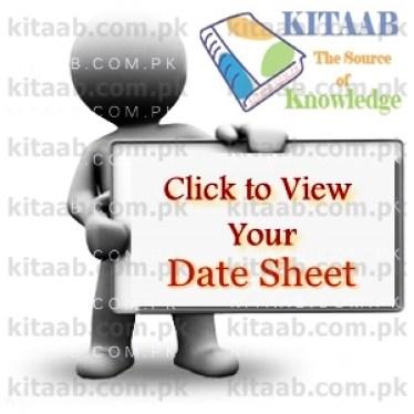 BZU Multan BA BSc BCom Date Sheet 2017 Announced Bahauddin Zakariya University Annual Exams Schedule
