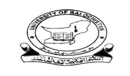 University of Balochistan UOB Quetta Admissions in BA/BSc BCom BE Master in Computer Science Self Finance