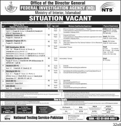 FIA SI/ASI Recruitment 2014 NTS Test Eligibility Application Form Download