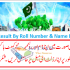 BISE DG Khan Board Inter Result 2014 11th 12th Class FA FSc by Roll Number & Name