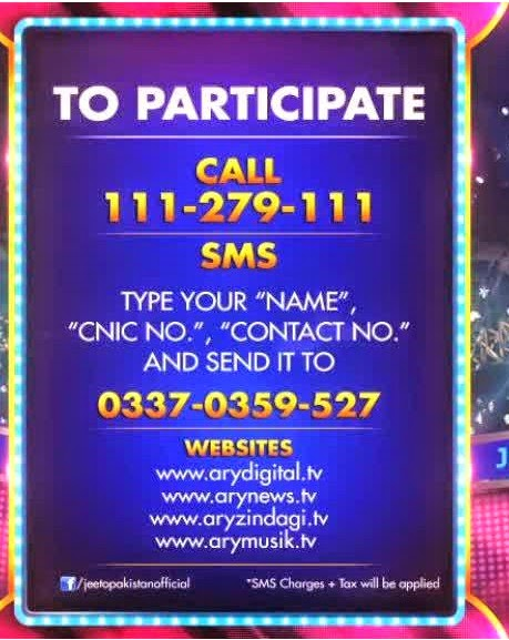 Jeeto Pakistan 2017 Participation Procedure Passes and Registration Online ARY Digital SMS Contact Number