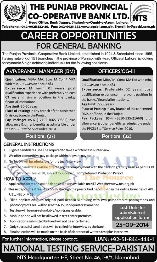 Punjab Provincial Cooperative Bank Jobs 2016 PPCBL NTS Test Eligibility Criteria Application Form