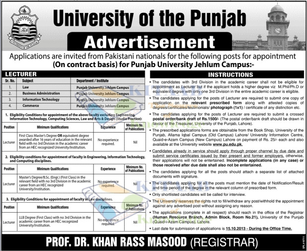 Punjab University Lahore PU Jobs 2016 Eligibility Criteria Application Form Download