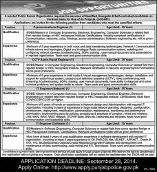 Punjab Police Jobs 2014 Written Test Interview IT & CCTV Engineer Application Form Eligibility Criteria