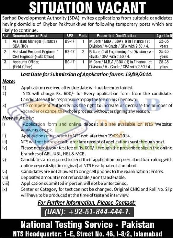 SDA KPK Jobs 2014 NTS Test Eligibility Criteria Application Form Download