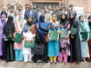 Top Best Govt & Private Colleges In Lahore Girls Boys