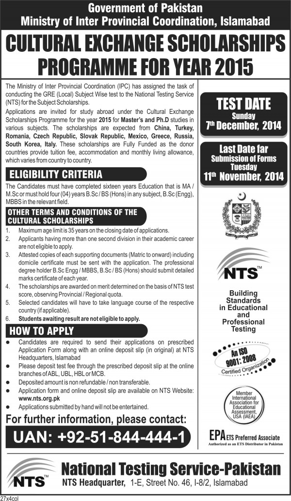 NTS Test Cultural Exchange Scholarships Program 2014 Application Form Eligibility Last Date Ministry of Inter Provincial Coordination