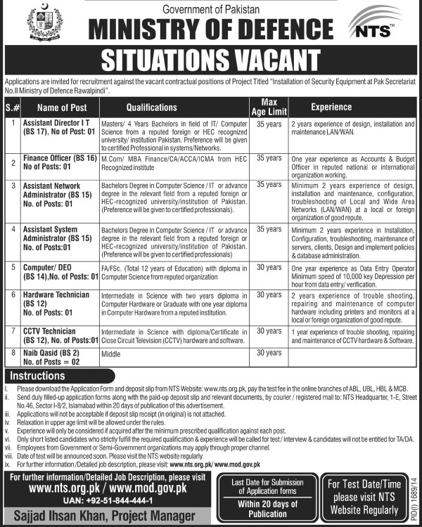 MOD Jobs 2016 NTS Test Centers and Roll Number Slips Download Govt of Pakistan Ministry of Defence