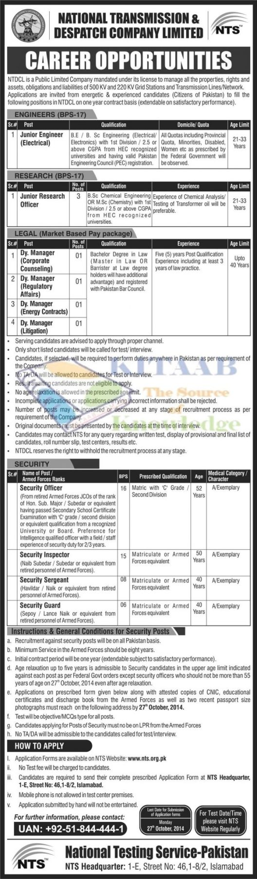 National Transmission and Despatch Company NTDCL Jobs 2016 NTS Test Eligibility Criteria Application Forms Online Engineer, Research, Security