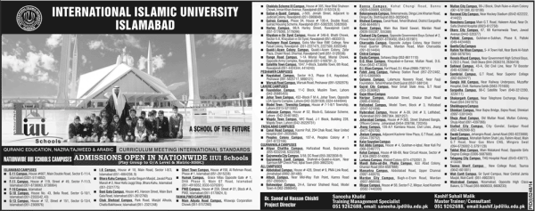 International Islamic University Islamabad IIUI Admission 2017 Spring Entry Test Application Form Eligibility Criteria