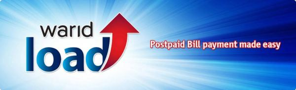 How We Check Warid Balance Share Card Recharge SIM Activation Inquiry
