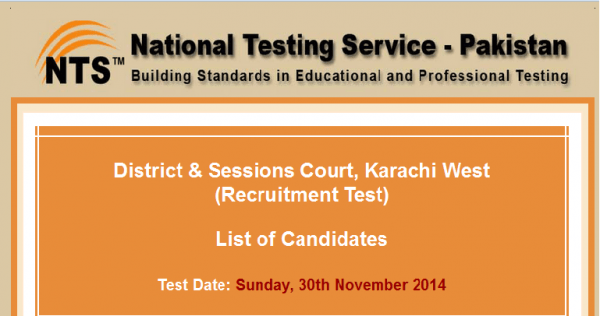 District and Sessions Court, Karachi West Jobs 2016 NTS Test Answer Result Merit List