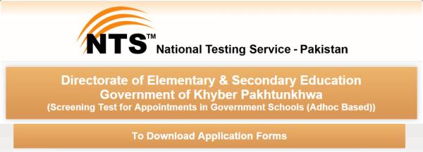 KPK Govt DESE Jobs 2016 NTS Test Application Form Eligibility Criteria Adhoc Based CT PST TT AT & Physical Education