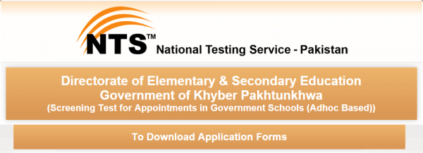 KPK Educators Jobs NTS Test Result Answer Key 2016 Directorate of Elementary & Secondary Education