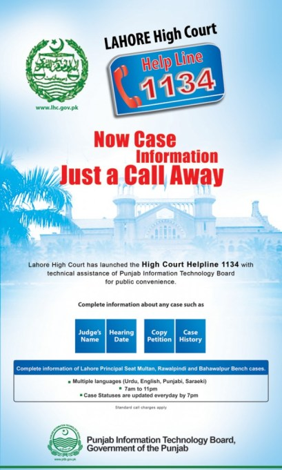 Lahore High Court 1134 Helpline Service Track Your Case Information Just Call Away