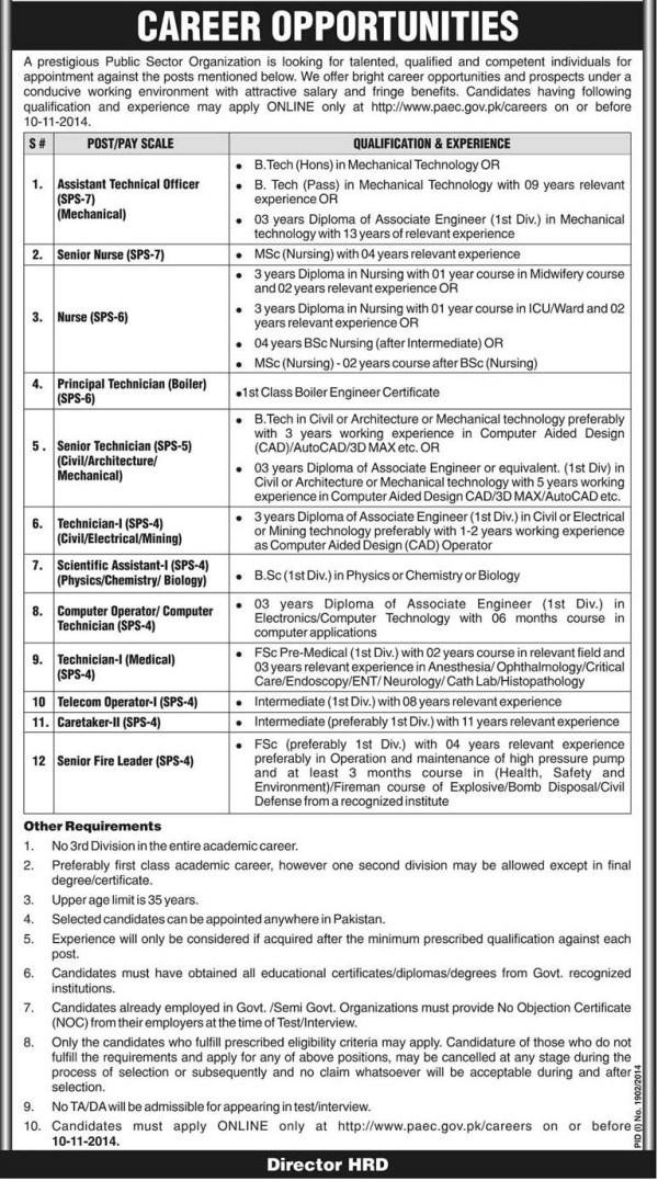 Pakistan Atomic Energy Commission Jobs 2016 PAEC Online Application Form Eligibility Criteria Selected candidates List Last Dates