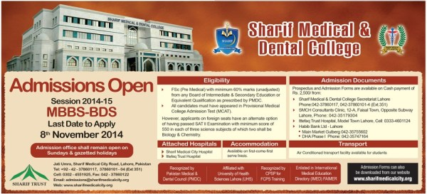 Sharif Medical and Dental College Lahore Admission 2017 Entry Test Result Eligibility Criteria Application Form Last Date