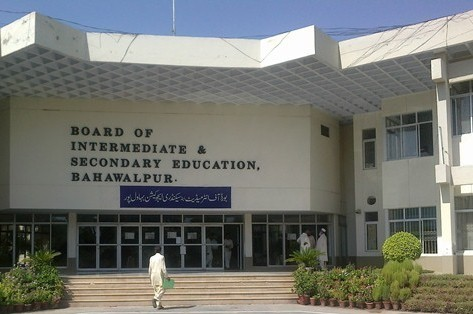 PEC Bahawalpur Board 8th Class Date Sheet 2017 Punjab Examination Commission