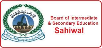 PEC Sahiwal Board 5th Class Date Sheet 2017 Punjab Examination Commission