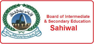 PEC Sahiwal Board 5th Class Date Sheet 2017 Punjab Examination Commission