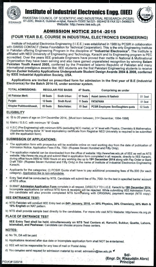 Institute of Industrial Electronics Engineering Karachi IIEE NTS Test 2016 Application Form Eligibility Criteria Last Date