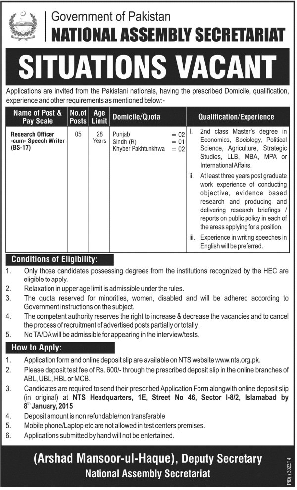 National Assembly Secretariat Jobs 2015 NTS Test Registration Form Download Dates Eligibility