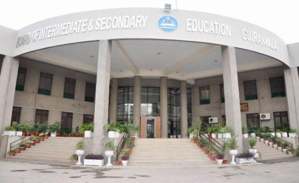 PEC Multan Board 8th Class Date Sheet 2017 Punjab Examination Commission