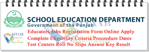 Punjab All District Wise Educators Jobs 2014-2015 NTS Test Online Apply Last Date Eligibility Criteria