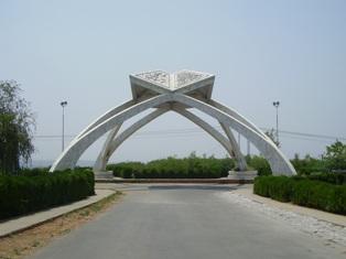 Quaid-e-Azam University BA BSc Annual Exams Result 2021 QAU Announced Part 1 Part 2 qau.edu.pk Result 2021