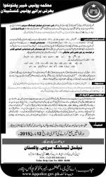 KPK Police Constable Jobs NTS Test 2015 Application Form Download Online Male Female Eligibility Criteria Dates