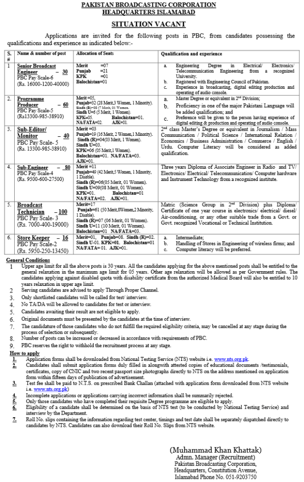 Pakistan Broadcasting Corporation Headquarters, Islamabad NTS Jobs 2015 Application Form Eligibility