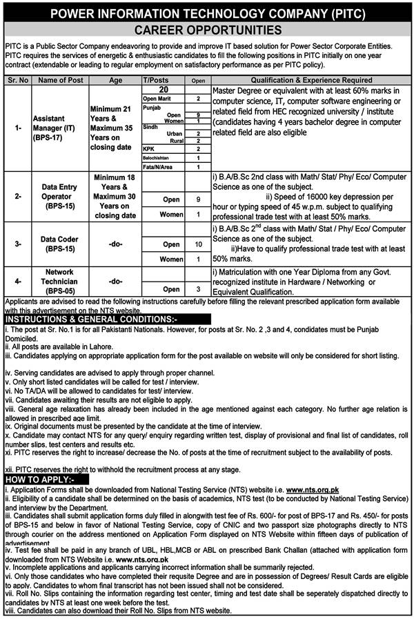 Data Entry Operator Coder PITC Jobs 2015 NTS Test Application Form Download Power Information Technology Company