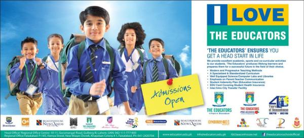 The Educators School Admission 2019 Application Form Dates and Schedule