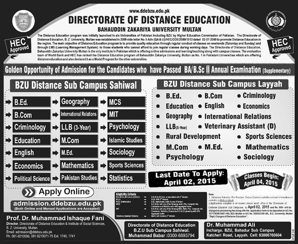 Bahauddin Zakariya University BZU Admission 2017 Distance Learning Programs Apply Online