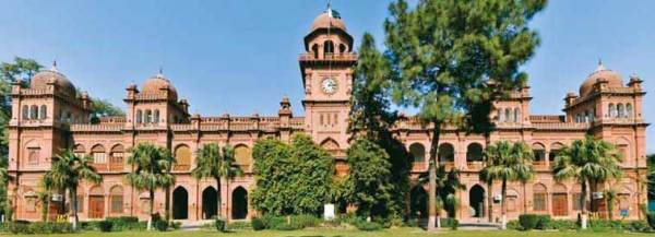 PU Punjab University M.COM MA/MSc Part 1/2 Date Sheet 2017 For Annual Exams