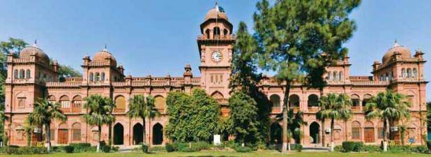 University of Punjab Lahore Admission 2017 Form Download Written Test and Interview Dates and Schedule